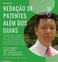 IFRR é parceiro na realização do workshop Redação de Patentes além dos Guias