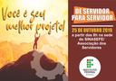 DIA DO SERVIDOR – IFRR comemora data com programação no dia 25 de outubro